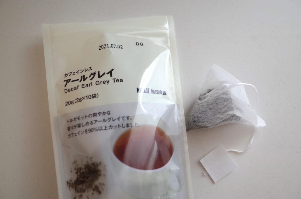 【無印】カフェインレスアールグレイ