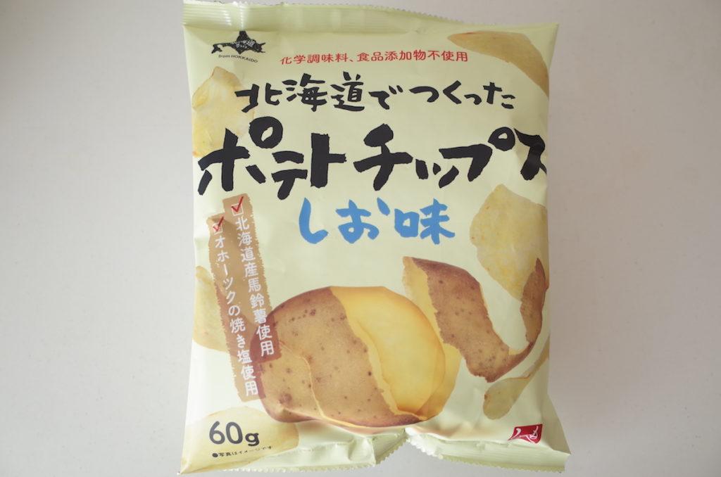 北海道でつくったポテトチップス しお味