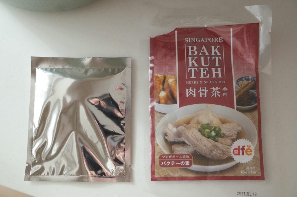 DFE 肉骨茶(バクテー)の素