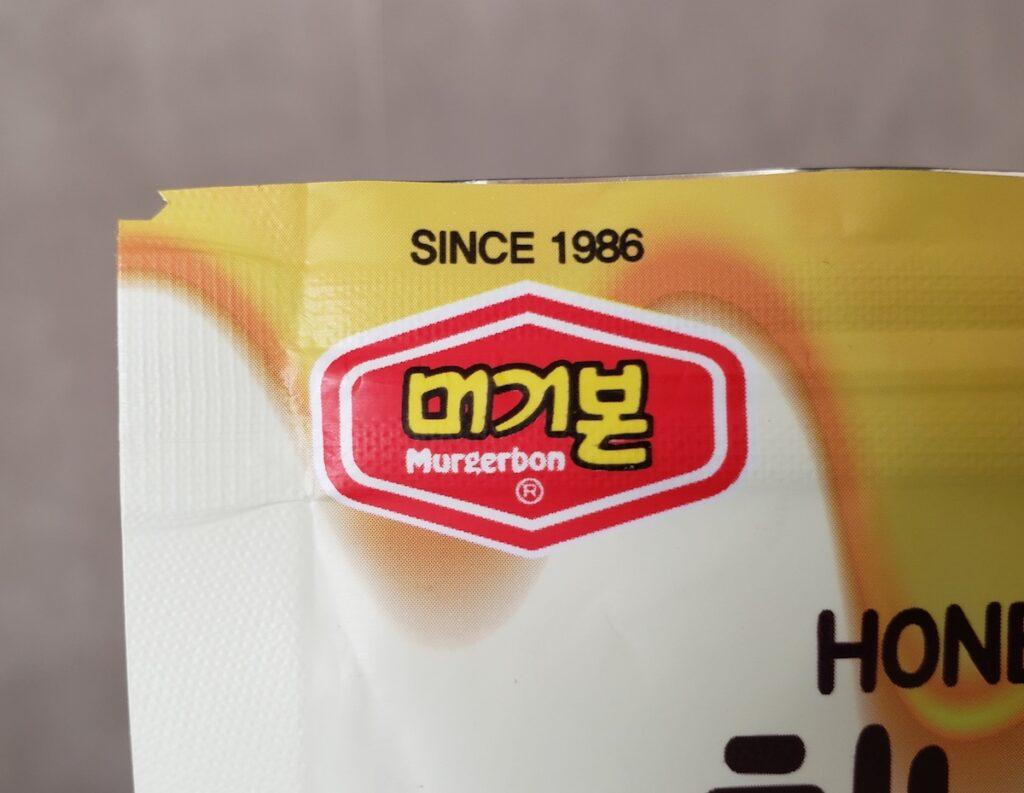 ハニーバターミックスナッツ