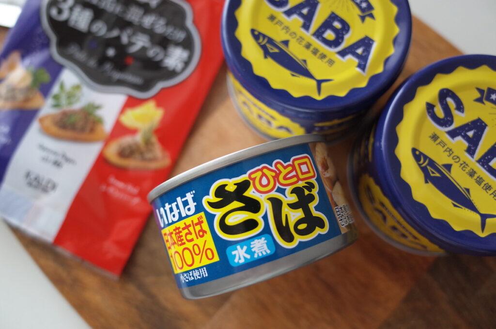 さば缶に混ぜるだけ 3種のパテの素