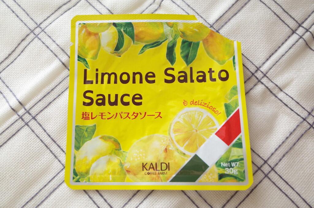 カルディ 塩レモンパスタ