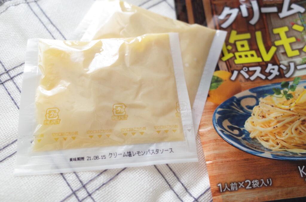 カルディ クリーム塩レモンパスタソース